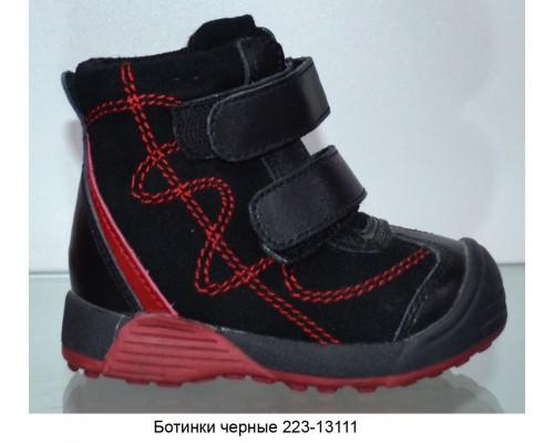 Ботинки черные 223-13111 (20)