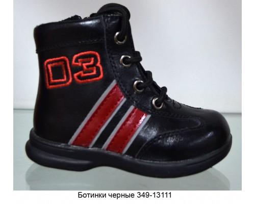 Ботинки черные 349-13111 (19)