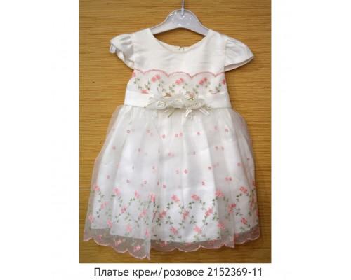 Платье крем/розовое 2152369-11