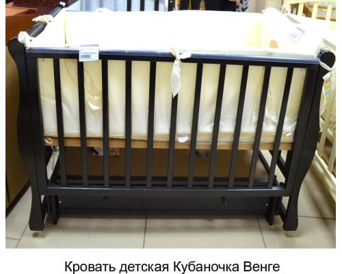 Кровать детская Кубаночка Венге