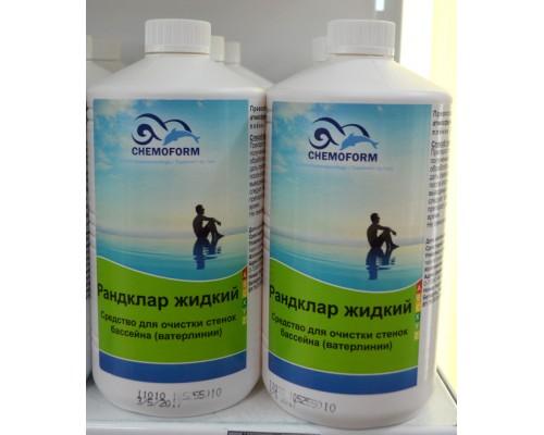 Химия д/бассейна Рандаклар (очиститель ватерлинии) 1литр