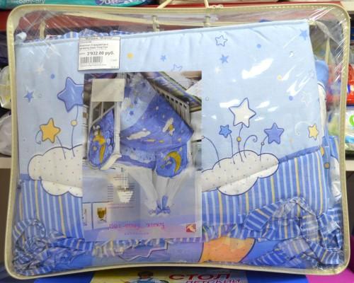 Комплект в кроватку 8 предметов Ежик Топа-Топ Золотой Гусь (голубой)