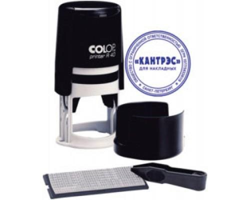 Печать Colop R40/1,5 самонаборная 1,5 круг ч