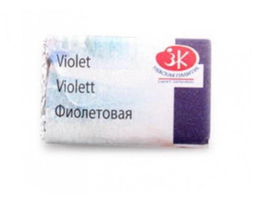 Акварель фиолетовая кювета 1911607