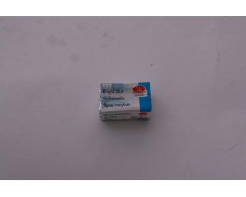 Акварель ярко-голубая кювета 1911509