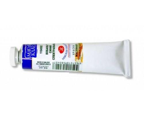 Масло МК 46мл кобальт синий спектральный туба 1104502