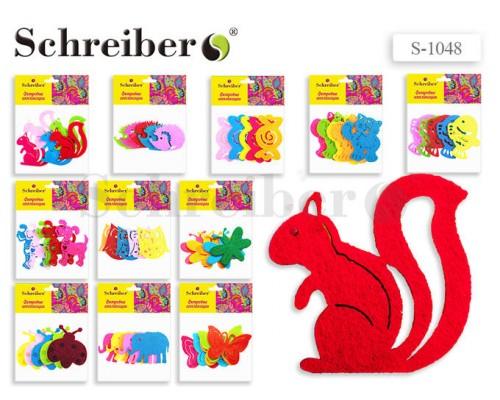 Аппликации фетровые Schreiber 10*12см Микс S1048