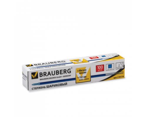 Стержень шар Brauberg Line 152мм 1мм евронаконечник синий 170174