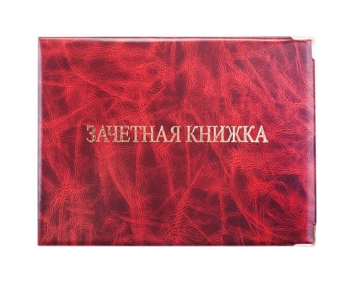 Обложка для зачетной книжки ПВХ глянец Спейс Cd-ZK-1_779