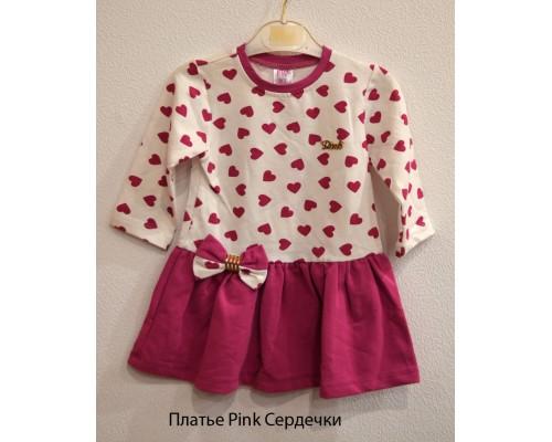 Платье Pink Сердечки (104)