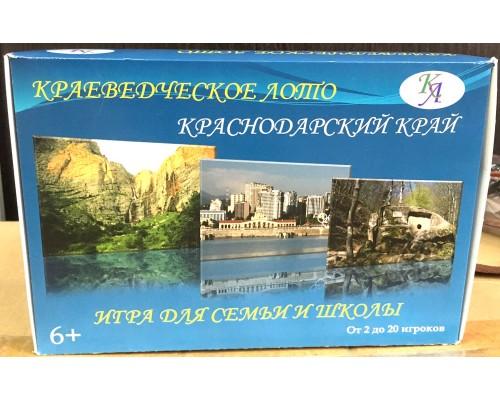 Лото Краеведческое Краснодарский край (Кубановеден