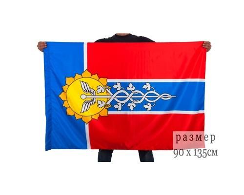 Флаг 90*135 фл/трик Армавир