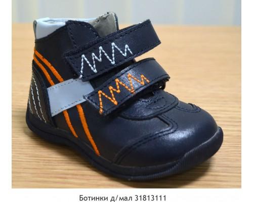 Ботинки д/мал 31813111 (19)