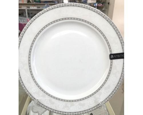 Тарелка плоская 23,5см Baron Silver 63132