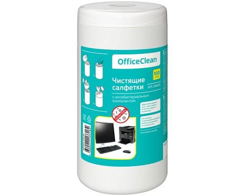 Салфетки OfficeClean универсальные антибактериальные 100шт туба