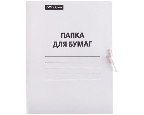 Папка для бумаг с завязками 220 г/м2 белая Спейс 249411