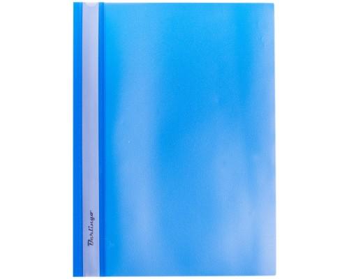 Скоросшиватель Berlingo 180мкм синий