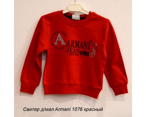 Свитер д/мал Armani 1076 2года красный