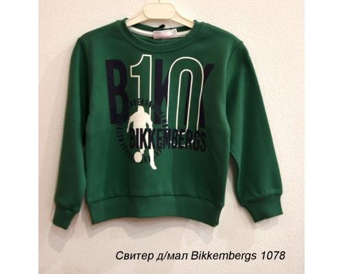Свитер д/мал Bikkembergs 1078 1год зеленый