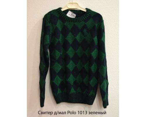 Свитер д/мал Polo 1013 (140-146)  зеленый