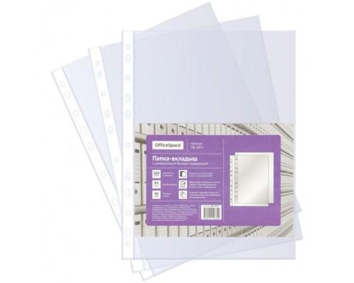 Файл А4 Спейс 40мкм глянец 100шт ПВ_40ГЛ