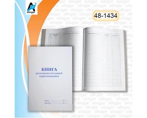 Журнал регистрации исходящей корреспонденции А4 48л вертикальный