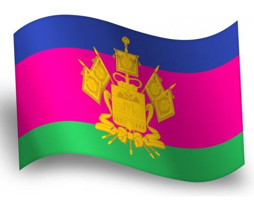 Флаг 1*1,5м мокрый шелк Кубань