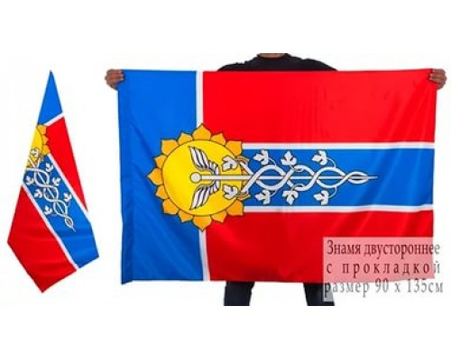 Флаг 90*135 п/эфир Армавир
