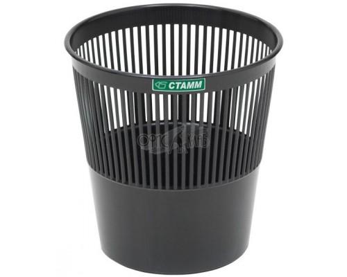 Корзина для бумаг 9л круглая сетчатая черная