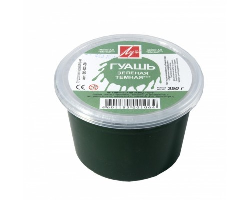Гуашь Луч 225мл зеленая темная 8С403-08
