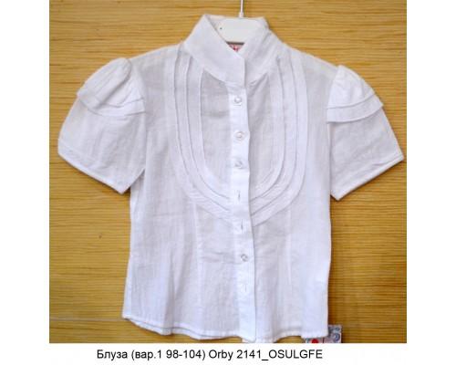 Блуза (вар.1 98-104) Orby 2141_OSULGFE